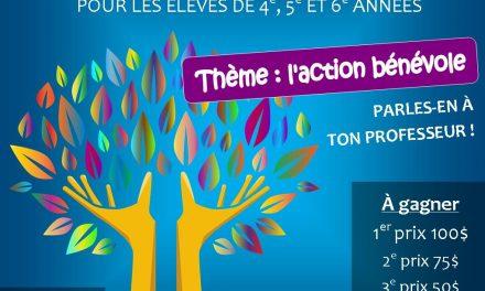 Concours « Dessin et Slogan » pour les élèves de 4e, 5e et 6e années