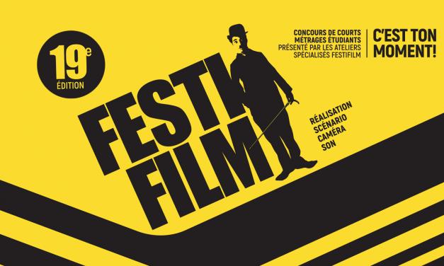 Annulation de la tenue de la grande finale Festifilm Desjardins présentée par le Cégep de Joliette