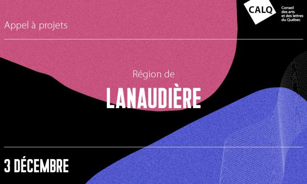 Deuxième appel de projets de l'Entente de partenariat territorial en lien avec la collectivité de la région de Lanaudière.