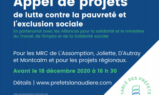 Lancement d'un appel de projets de lutte contre la pauvreté et l'exclusion sociale dans les territoires de Joliette, D'Autray, Montcalm et pour les projets régionaux