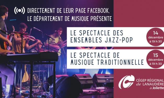 Concerts virtuels pour les étudiant.es en musique du Cégep à Joliette